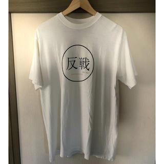 アンダーカバー(UNDERCOVER)のundercover scab期反戦Tシャツアンダーカバーサスクワッチワコマリア(Tシャツ/カットソー(半袖/袖なし))