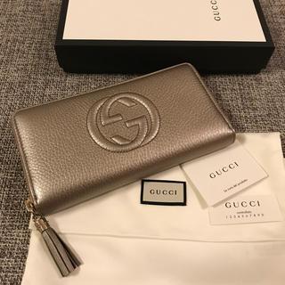 グッチ(Gucci)のルビーmaki様専用!GUCCI グッチ 新品 ラウンドジップ  財布 正規品(財布)