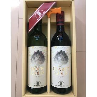 丹波ワイン2本セット ワインオープナー付き(ワイン)
