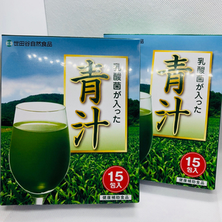 乳酸菌が入った青汁 世田谷自然食品【30包】(健康茶)