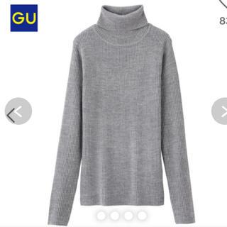 ジーユー(GU)のGU タートルリブニット(ニット/セーター)
