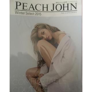 ピーチジョン(PEACH JOHN)のPeach John ピーチジョン PJ マギー ローラ カタログ(ファッション)