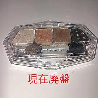 キャンメイク(CANMAKE)のキャンメイク アイシャドウ ミルクチョコレート(アイシャドウ)