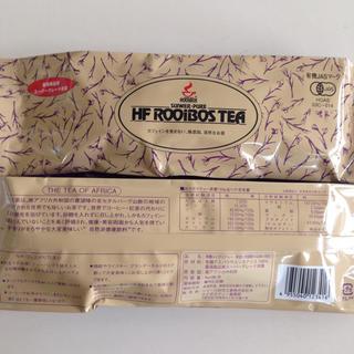 最高級ルイボスティー    2本(健康茶)