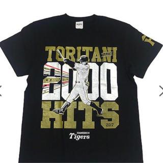 ハンシンタイガース(阪神タイガース)の阪神タイガース 鳥谷敬2000本安打達成記念 Tシャツ(ブラック)L(応援グッズ)