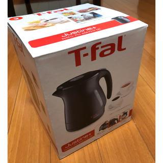 T-fal - 新品未開封 ティファール 1.2L 電気ケトル justine+
