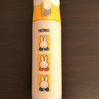 サーモス(THERMOS)のTHERMOS(サーモス)ミッフィー Miffy ステンレスボトル 500ml(水筒)