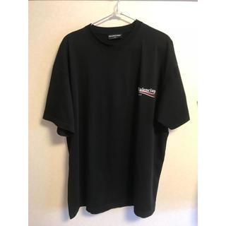 バレンシアガ(Balenciaga)のbalenciaga tシャツ sサイズ(Tシャツ/カットソー(半袖/袖なし))