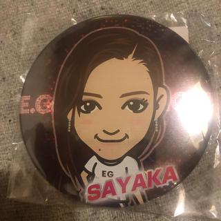 イーガールズ(E-girls)のSAYAKA モバイル缶バッチ(ミュージシャン)