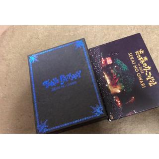 セカオワ  DVDセット(ミュージシャン)