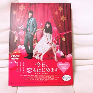 ショウガクカン(小学館)の今日恋をはじめます 豪華 DVDポストカード付き(日本映画)