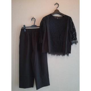 メルロー(merlot)の週末sale黒メルローmerlot plusフラワーレースパンツセットアップ☆黒(スーツ)