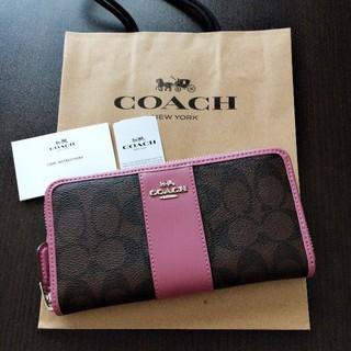コーチ(COACH)の新品未使用 最新モデル COACH 長財布 人気 モーブピンク×ブラウン(財布)