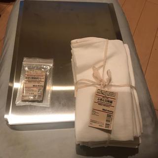 ムジルシリョウヒン(MUJI (無印良品))の無印良品2点セット(収納/キッチン雑貨)