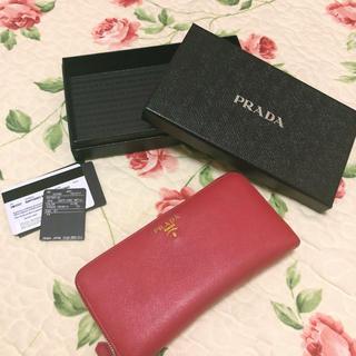 プラダ(PRADA)のPRADA 長財布 ピンク(財布)