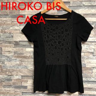 ヒロコビス(HIROKO BIS)のきよこ様専用❤️ありがとうございます❤️(カットソー(半袖/袖なし))