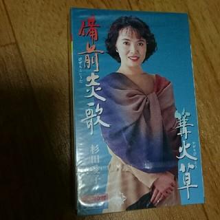 杉田愛子 未開封カセットテープ(演歌)
