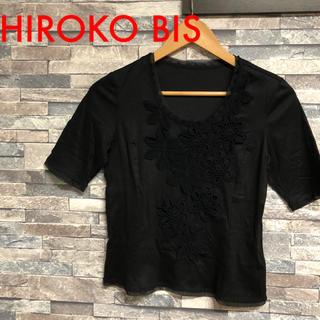 ヒロコビス(HIROKO BIS)のHIROKO BIS/ヒロコビス❤️カットソー・Tシャツ❤️(カットソー(半袖/袖なし))
