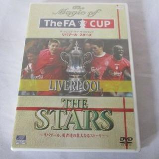 中古 DVD サッカーTHE FA CUP リバプールスターズ Y055(サッカー)