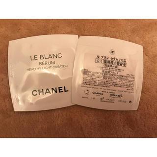 シャネル(CHANEL)のCHANEL ル ブラン セラム(サンプル/トライアルキット)