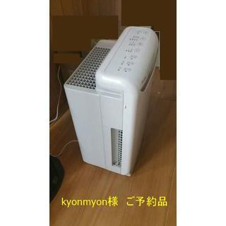 ダイキン(DAIKIN)のダイキン DAIKIN MCK75K-W 美品(加湿器/除湿機)