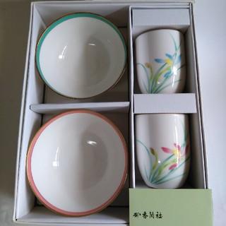 コウランシャ(香蘭社)の香蘭社 睦揃 お茶碗、湯のみペアセット(食器)