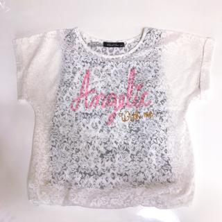 シマムラ(しまむら)のTシャツ レース 160 しまむら しまパト キッズ(Tシャツ/カットソー)