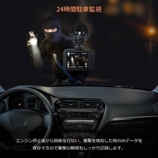APEMAN ドライブレコーダー
