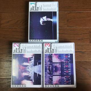 ノギザカフォーティーシックス(乃木坂46)の【Blu-ray 3枚】乃木坂46 5th YEAR BIRTHDAY LIVE(ミュージック)