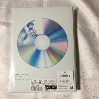 アラシ(嵐)の嵐 untitled DVD(ミュージック)