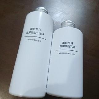 MUJI (無印良品) - 無印良品 敏感肌用 美白化粧水・乳液