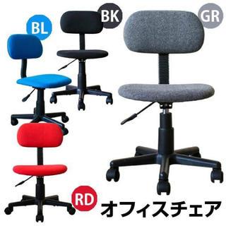 オフィスチェア デスクチェア 回転椅子(オフィスチェア)