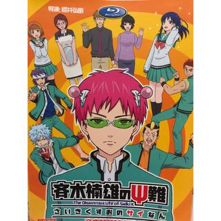 DVD 斉木楠雄のΨ難(アニメ)