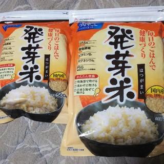 FANCL - ファンケル 発芽米