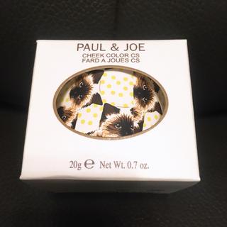 ポールアンドジョー(PAUL & JOE)の新品未使用 ポール&ジョー チーク カラー 105 猫 ピンク(チーク)