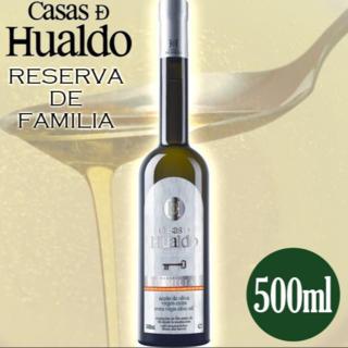 最高級オリーブオイル カサス・デ・ウアルド レセルバ・デ・ファミリア 500ml(ワイン)
