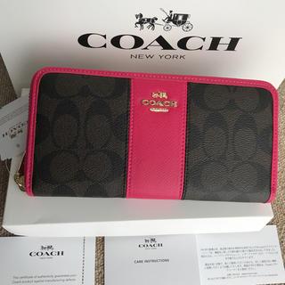 コーチ(COACH)のコーチ 長財布 COACH ラウンド ファスナー ローズピンク(財布)