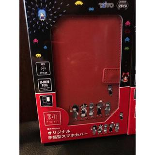 b3c6c53ec8 タイトー(TAITO)の東方project オリジナル手帳型スマホカバー 赤(スマホケース)