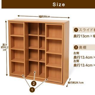 ★人気★本棚 スライド ダブル  4段 薄型 大容量 おしゃれ(本収納)