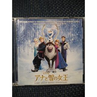 アナと雪の女王(映画音楽)