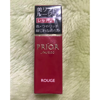 プリオール(PRIOR)の☆プリオール 美リフトルージュ   レッド2(口紅)