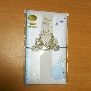 ディズニー(Disney)の新品☆シンデレラ ご祝儀袋☆ディズニー ご祝儀袋(その他)