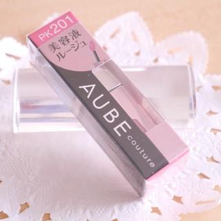 オーブ(AUBE)の未開封新品🌼オーブ美容液ルージュPK201(口紅)