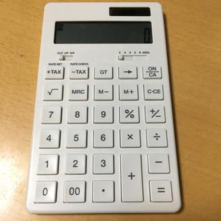 ムジルシリョウヒン(MUJI (無印良品))の電卓  無印良品(その他)