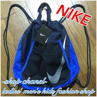 ナイキ(NIKE)の本日限定価格‼️新品■NIKE プールバッグ/ネイビー×ブルー(その他)