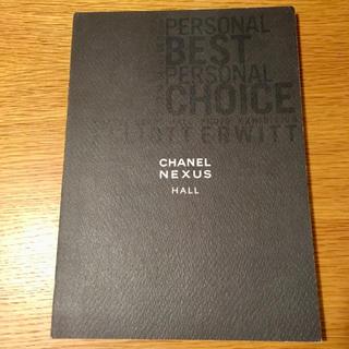 シャネル(CHANEL)のCHANEL エリオット・アーウィット 写真展カタログ 黒(アート/エンタメ)