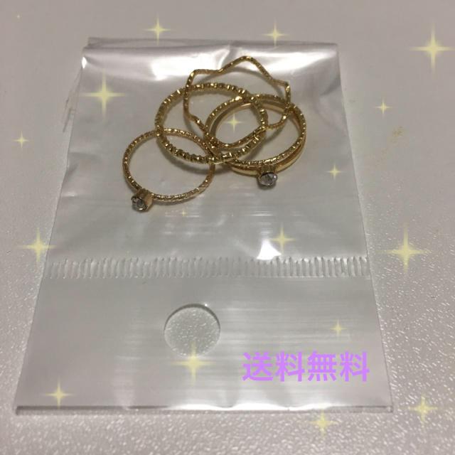 ❤️恋のおまじない❤️【ピンキーリング☆ミディリング 】《5本セット 》送料無料 レディースのアクセサリー(リング(指輪))の商品写真