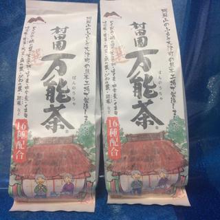 [新品未開封] 村田園 万能茶 選 2袋セット(健康茶)