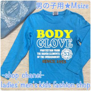 ボディーグローヴ(Body Glove)の美品■BODY GLOVE■男の子用★前後プリント 長袖Tシャツ ロンT/M(Tシャツ/カットソー)