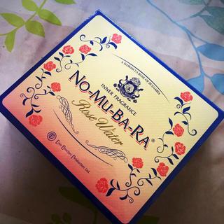 モンドセレクション受賞 NO-MU-BA-RA 30包1箱(その他)